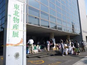 東北物産展に参加、ShareHeart鎌倉