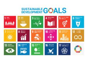 SDG's支援センター